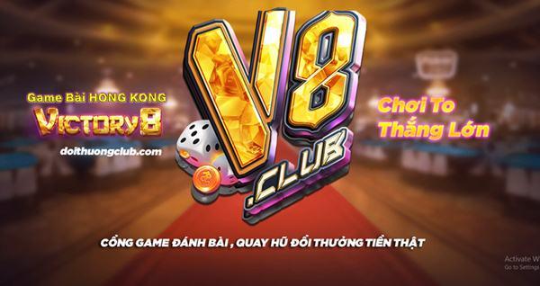 event-v8club