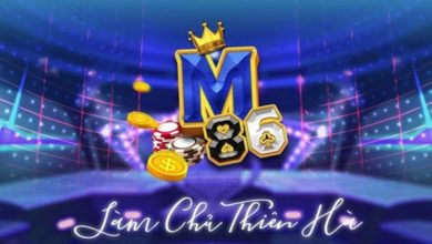 mir-86-club